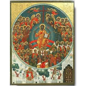 Воскресенье всех Святых