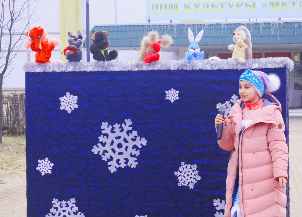 Праздник Рождества в Д/К «Металург» 2020