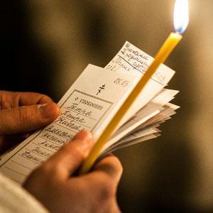 О Поминовении по уставу Православной Церкви