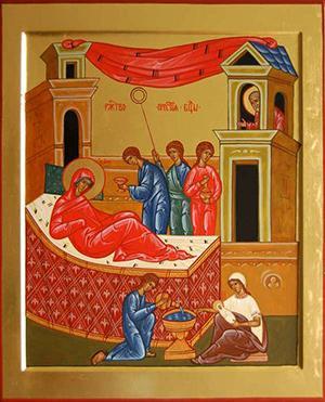 Рождество Пресвятой Девы Марии