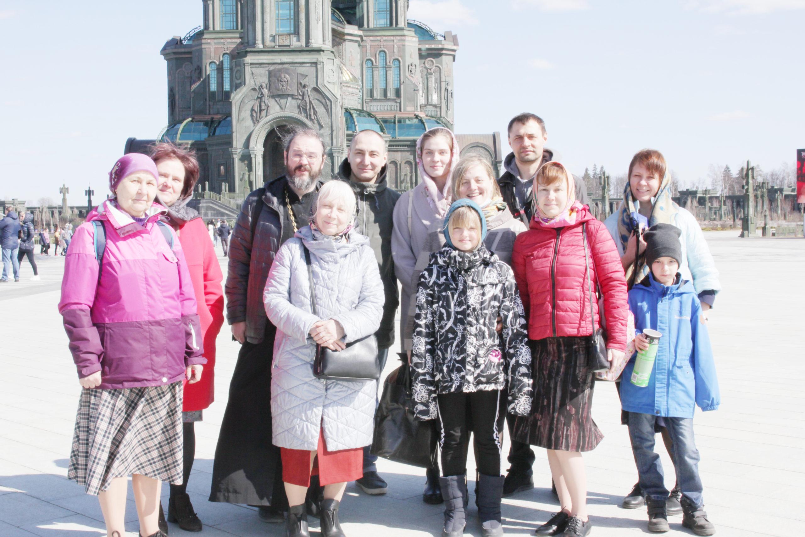 Паломническая поездка в храм Вооруженных Сил Российской Федерации.