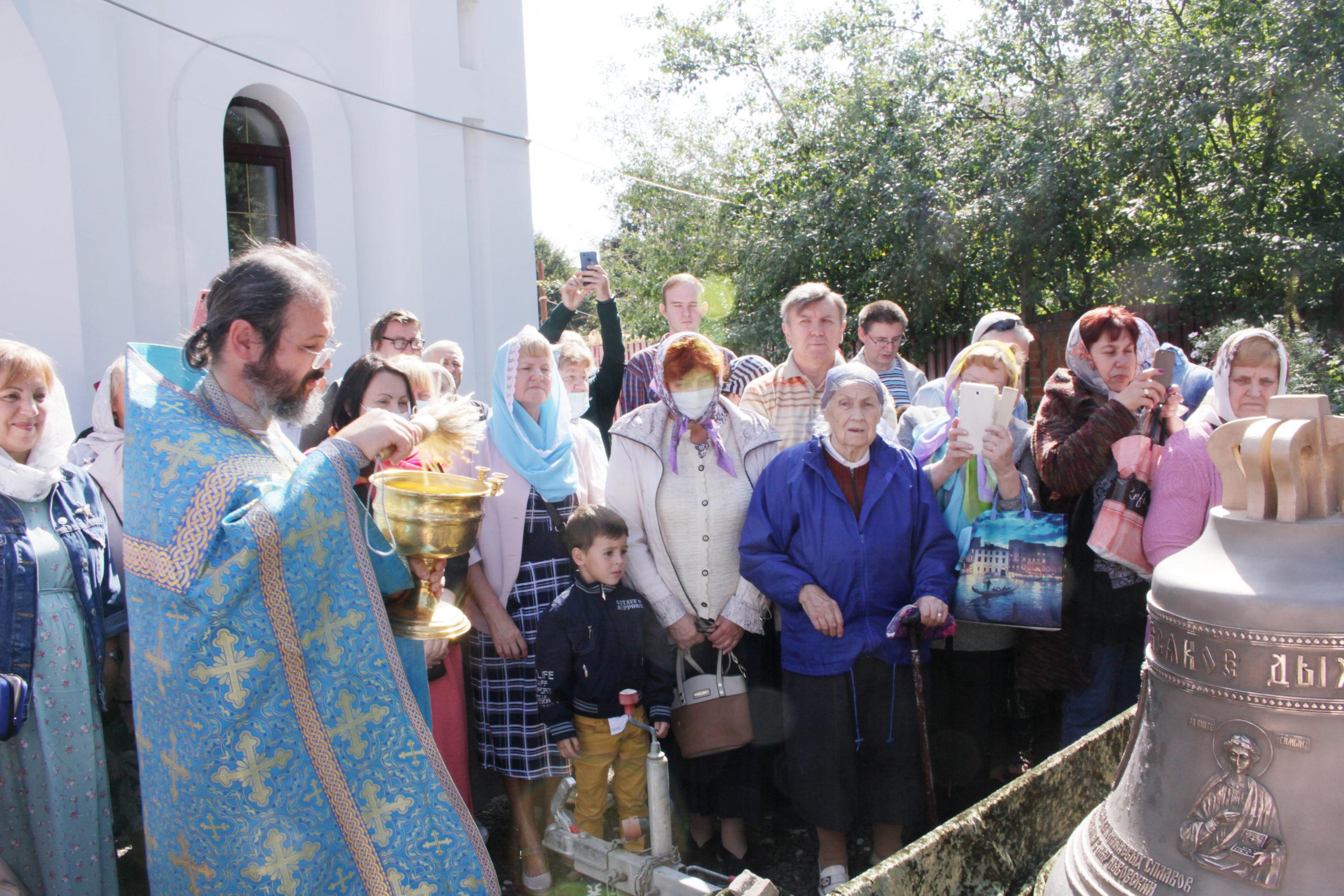 Освящение колоколов в нашем храме