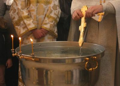Крещение Господне 2019 год.